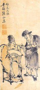 Owon, Storytelling, 1843~1897 [Public Domain] via Wikimedia Commons
